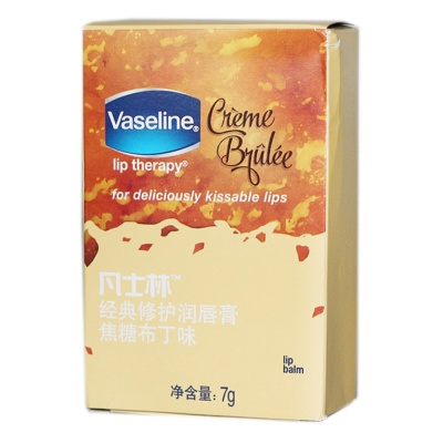 Vaseline Lip Therapy Caramel Pudding 7g