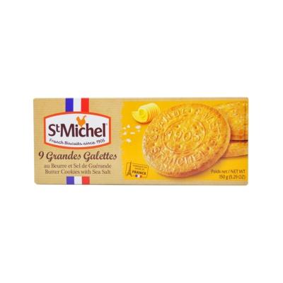 (Biscuits) 150g