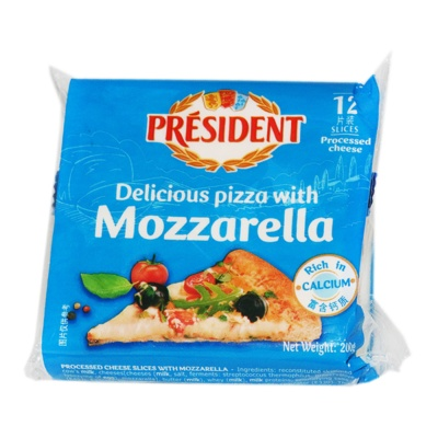President Mozzarella Pizza Cheese 200g