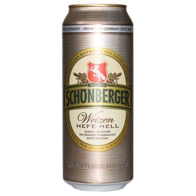 Schonberger Helles Hefe Weizenbier Beer 500ml