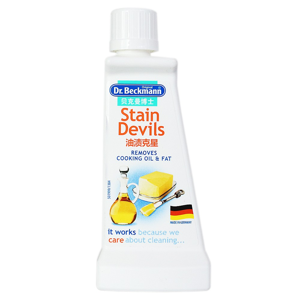 Dr.Beckmann Cooking Oil&Fat Stain Devils 50ml