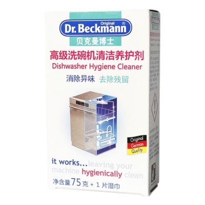 Dr.Beckmann Advanced Dishwasher Cleaner 75g
