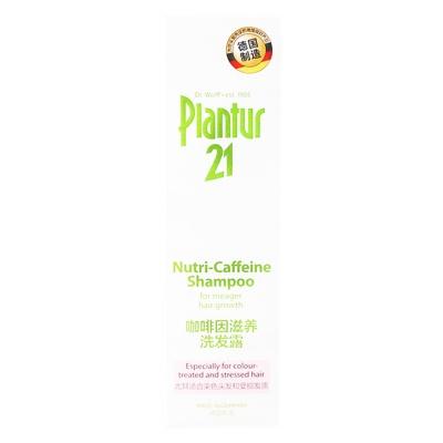 朴兰图21咖啡因滋养洗发露 250ml