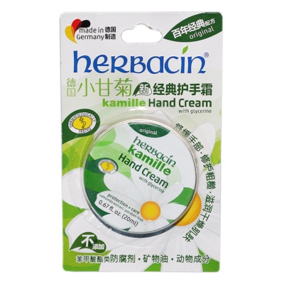 Herbacin Wuta Kamille Glycerine Handcream 20ml