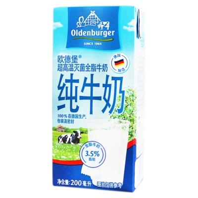 欧德堡全脂纯牛奶 200ml