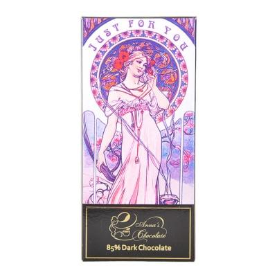 安娜85%黑巧克力(一生有你) 100g