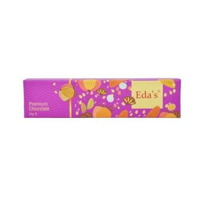 (Chocolate) 35g