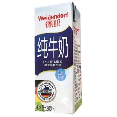Weidendorf Pure Milk (Low Fat) 200ml