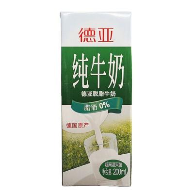 德亚脱脂牛奶 220ml