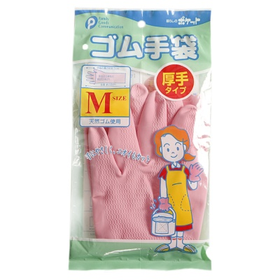 Pocket Thickened Rubber Gloves (M)