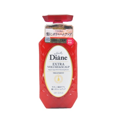 Diane Extra Volume&Scalp Treatment(Organic Argan Oil&Volumizing Keratin) 450ml