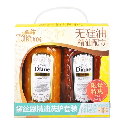 Moist Diane Moist&Shine Shampoo Conditioner Set 220ml*2