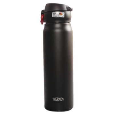 Thermos Cup JNL-602-MTBK (Black) 600ml