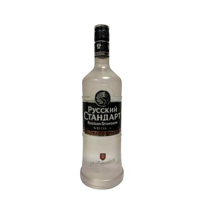 (Vodka) 1L