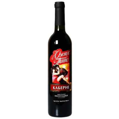 Norton Tengo Semi-Sweet Red Wine 700ml