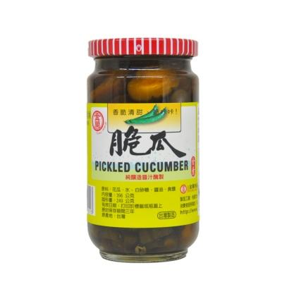 Kim Lan Pickled Cucumber 396g