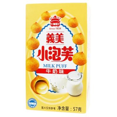 I Mei Milk Puff 57g