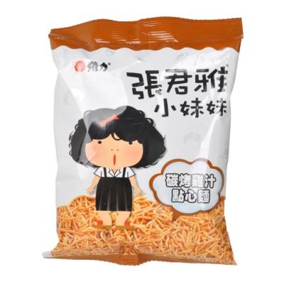 Grilled Chicken Juice Noodles 100g