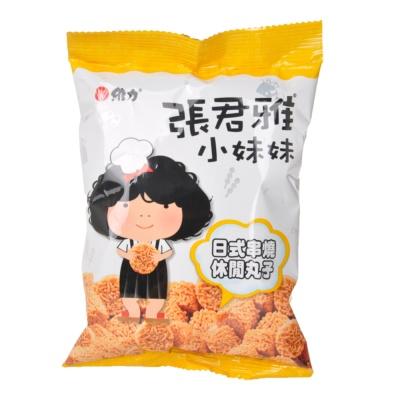 Miss Zhang Japanese Ball 80g