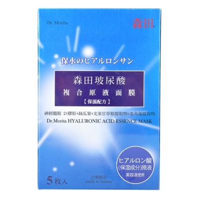 Dr.Morita Hyaluronic Acid Essence Mask 5p