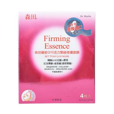 Dr.Morita Firming Essence Set Tyan Q-10 Mask 4p