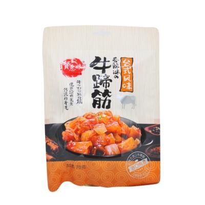 XianHuiNiangZi Spicy Beef Tendo 70g