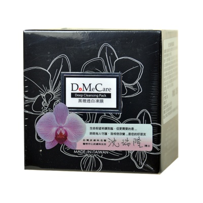 DMC cleaning mask cream 225g