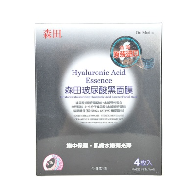 Dr.Morita Hyaluronic Acid Facial Mask 4p