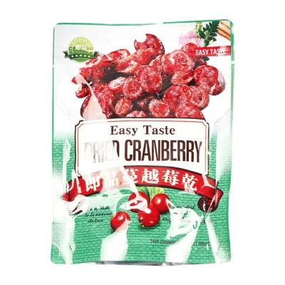 Easy Taste Dried Cranberry 56g