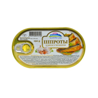 Smoked Sprats In Oil With Garlic 190g