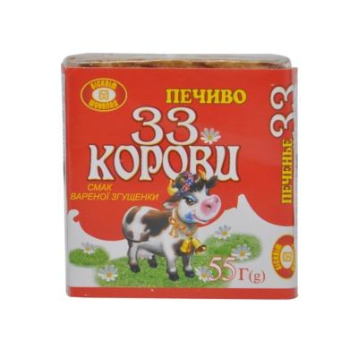 达芙诺经典牌小牛炼乳味饼干 55g