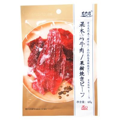 Fruit-Wood Roast Beef (Green Gepper Flavor) 46g