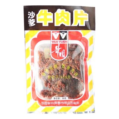 Wah Yuen Satay Flavor Beef Slices 50g