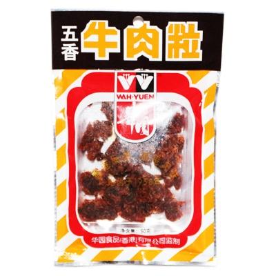 Wah Yuen Spiced Flavor Beef 50g