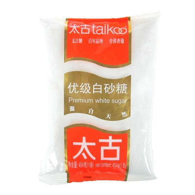 Taikoo Premium White Sugar 454g