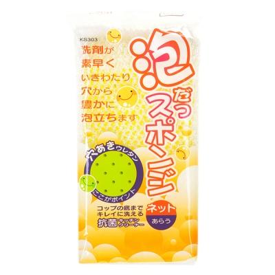 Aisen泡泡多无痕清洁海绵(网状)