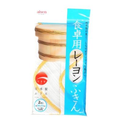 Aisen洁厨能手餐桌用清洁布(两片装) 2p