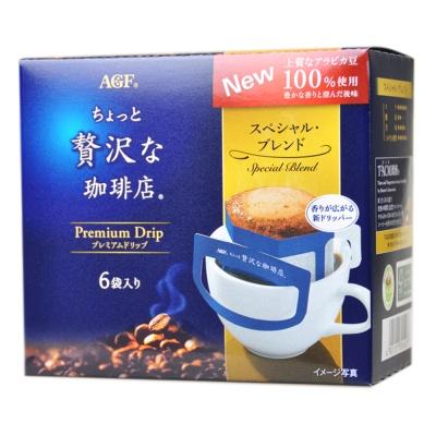 AGF奢侈咖啡店浓郁型咖啡包48g(8g*6条)