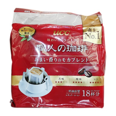 Ucc Staff Mocha Coffee 126g
