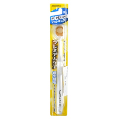 Ebisu Teeth Protection Soft Bristle Toothbrush