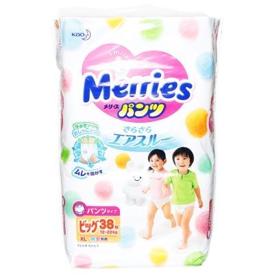 Kao Merries Pants Type Diaper XL 38p