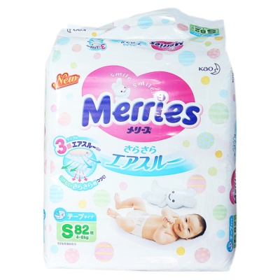 Kao Merries Diaper S 82p