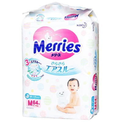 Kao Merries Diaper M 64p