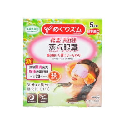 Kao Gentle Steam Eye Mask(Chamomilla) 5pcs