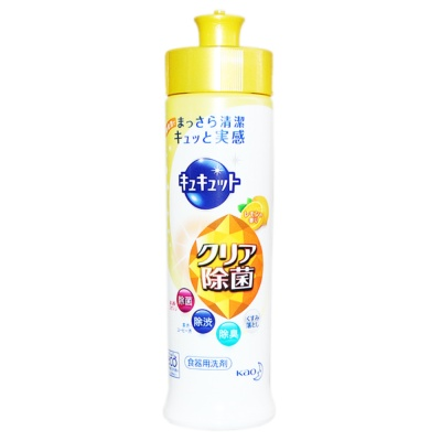 Kao Dishwashing Detergent (Lemon Flavor) 240ml