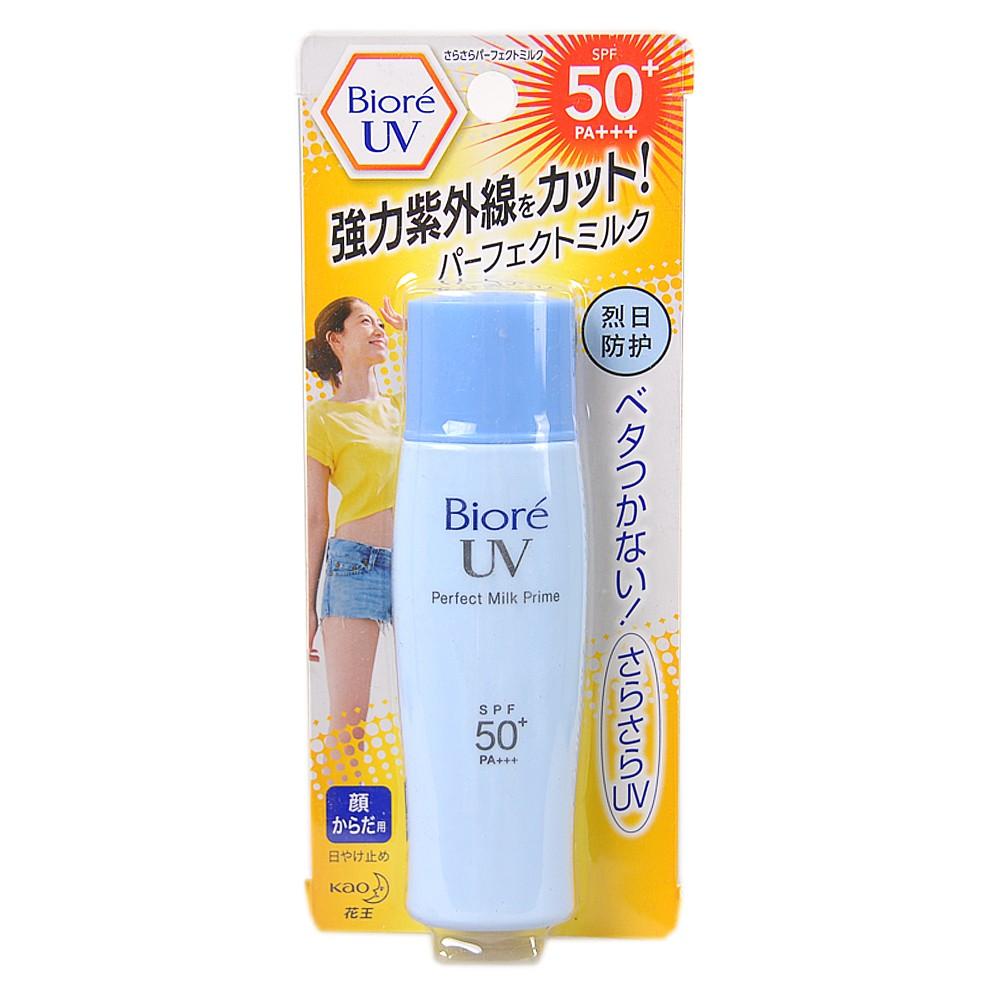 Biore Sunscreen Perfect Milk SPF 50 PA+++ 40ml