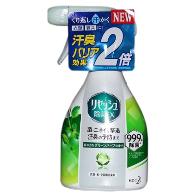 Kao Sterilization Deodorizing Clothes Spray 370ml