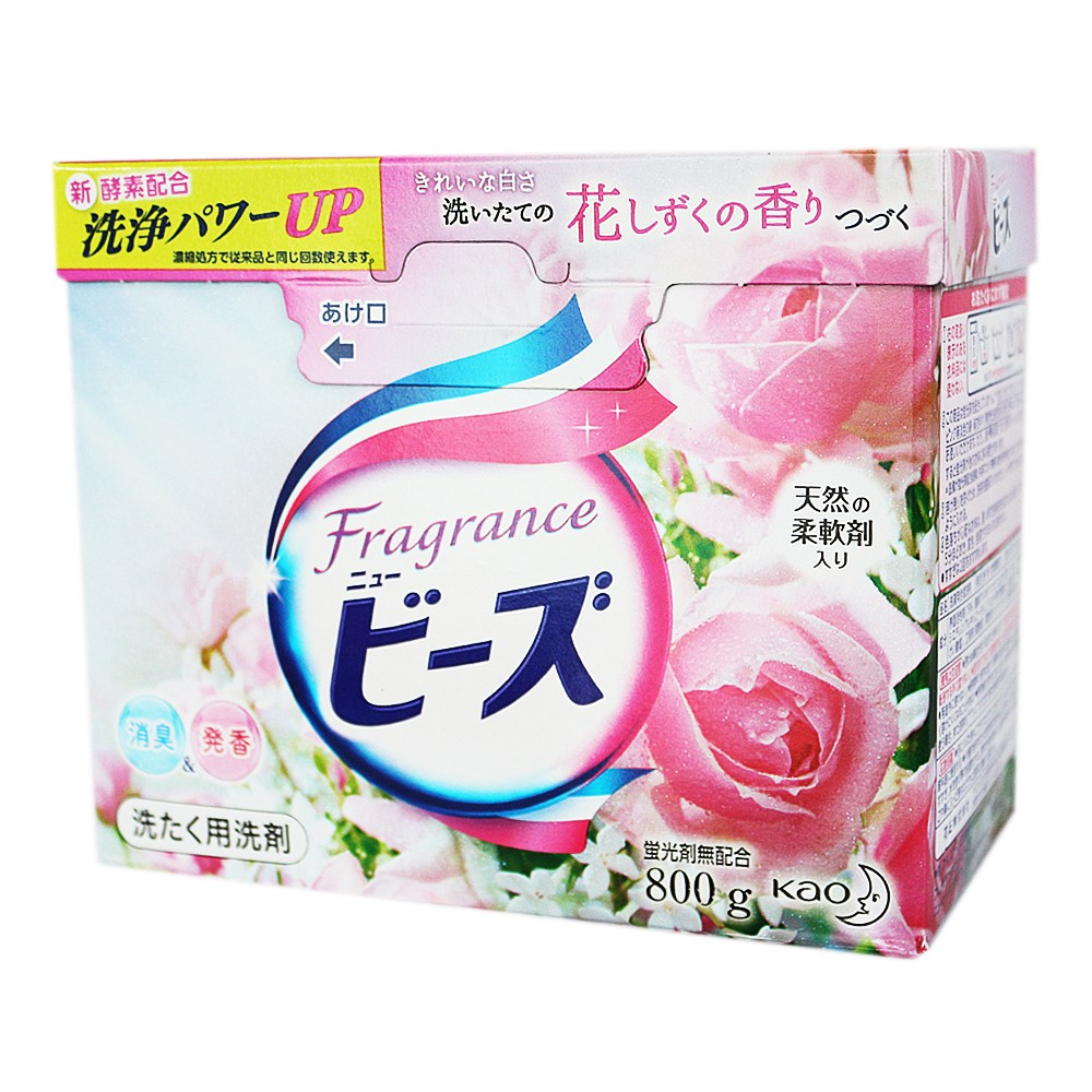 Kao Rose Washing Powder 800g
