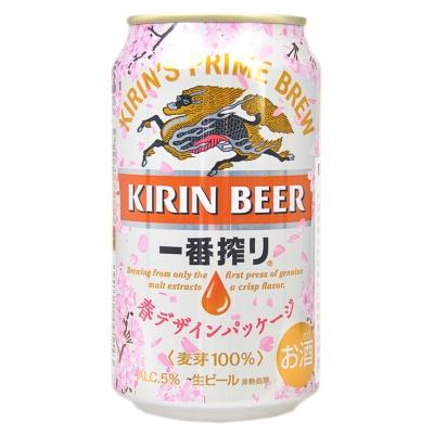 麒麟一番榨樱花装啤酒 350ml