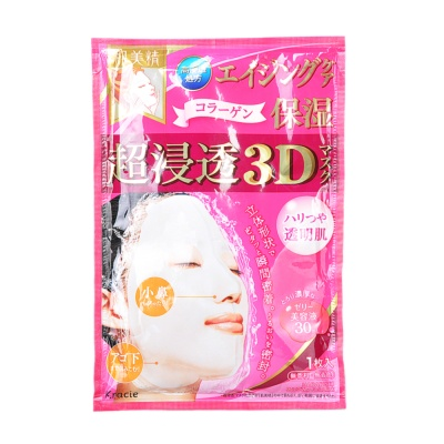 Kracie 3D Hadabisei Moisturizing Facial Mask(Anti-wrinkle) 1p
